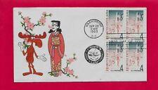 #1158 USA JAPAN CENTENNIAL FDC BULLWINKLE NATASHA KIMOMO CHERRY BLOSSOMS