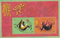 SINGAPORE 2016 ZODIAC YEAR OF MONKEY COLLECTOR'S SHEET OF 2 STAMPS IN MINT MNH