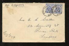 Hong Kong kg5 1932 agosto a través de Siberia a Liverpool Gb... 10c X 2... Kowloon Cds