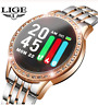 LIGE Smart Watch for Women Blood Pressure Smart Band Fitness Heart Rate Monitor