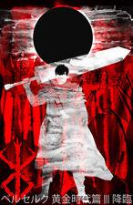 Berserk Guts Void Slan Anime Art 11 x 17 High Quality Poster