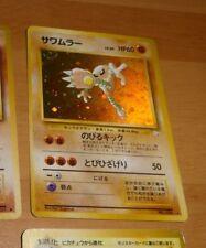 POKEMON POCKET JAPANESE CARD GAME HOLO CARTE Gengar LV.30 No.106 RARE JAPAN **
