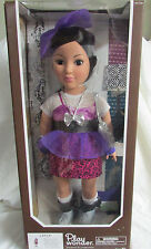 "Layla Play Wonder Doll 18"" Madame Alexander NEW IN BOX"
