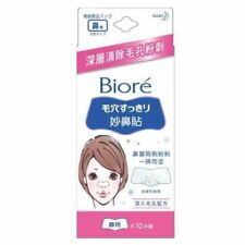 [KAO BIORE] Nose Pore Pack Cleansing Strips For Lady Women x 10 Sheets NEW NIB