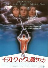 The Witches of Eastwick 1987 Japanese Chirashi Flyer Movie Poster B5