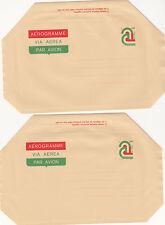 LIRE 200 AEROGRAMMA A TRICOLORE 1977 + VARIETA' FLUORESCENZA SPOSTATA A DESTRA