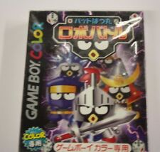 jeu Nintendo Game Boy color Bad Batsumaru Robo Battle  (JAP)