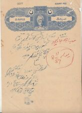 1956 BAHAWALPUR STATE RS 25 STAMP PAPER WITH LOW S #0077 WEST PAKISTAN O/PRINT