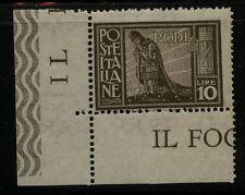Rhodes,  Italian Colony  23 Mint NH margin stamp LOOK  catalog  $525.00   MZ1223