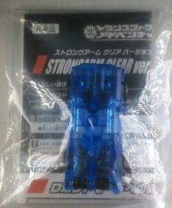 Japan Exclusive Strongarm Clear Ver.   Transformers adventure RID EZ Campaign