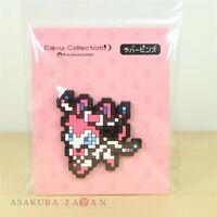 Pokemon Center Original Eevee DOT COLLECTION Rubber Pins Sylveon pin badge