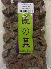 Licorice Preserved plum - 大甘草话梅