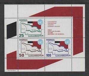 GEORGIA 1993 FIRST ANNIV OF ADMISSION TO U.N.O. M/SHEET *VF MNH*