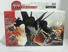 Transformers Prime AM-06 Starscream Takara Tomy MISB G1