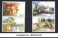 INDONESIA - 2002 TOURISM - 4V - MINT NH