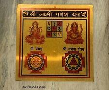 Laxmi Yantra Ganesha Yantram Lakshmi Ganesh Yantra Shri Sri Yantra Hindu Temple