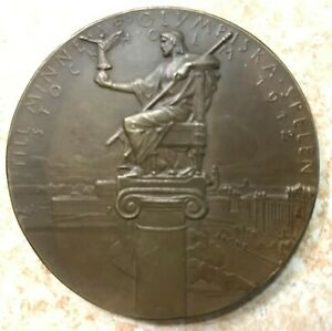 1912 Olympics Stockholm, Bronze Participation Medal, 100 Struck for Dignitaries
