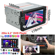 "Double 2Din 6.2"" Android 9.0 Car GPS Media DVD Player WIFI Bluetooth Mirror Link"