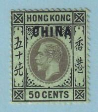 GREAT BRITAIN OFFICES IN CHINA 25 MINT HINGED OG * NO FAULTS VERY FINE!