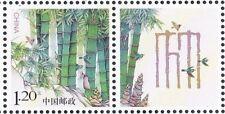 CHINA 2014 Personalized stamp - Bamboo 个性化服务专用邮票《竹》 stamp 1v MNH