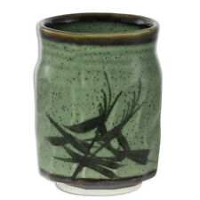 "Japanese 4.5""H Tea Sushi Juice Coffee Cup Mug Lucky Bamboo Leaves, Made in Japan"