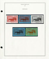 Great Britain 1971 Postal Strike Mint Stamp Collection