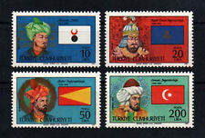 1987 TURKEY  16 TURKISH STATES-4 ROYALTY MILITARY COMPLETE  SET MNH**
