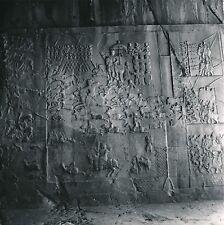 IRAN c. 1960 - Bas-relief Chasse Royale aux Sangliers Taq-e Bostan - Div 10222