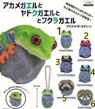 6pcs Japan QUALIA Rain Forest Frog Amphibian Keychain Strap Gashapon Capsule Toy