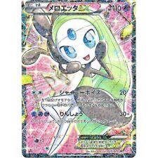 Pokemon Eevee Meloetta EX SC Shiny Collection 1st 1. Edition 025/020