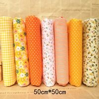 7PCS 50x50cm Fabric Bundle Cotton Patchwork Sewing Quilting Tissue Cloth Craft