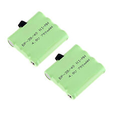 2pcs Replacement Battery For Uniden 2-way radio BP-38 BP-40 GMR FRS BT-537 Set