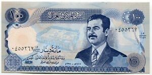 Saddam Hussein Iraq 100 Dinar Note 1994 UNC Money P84 Printer Alignment Error