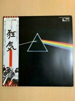 Pink Floyd - The Dark Side Of The Moon Vinyl LP 1974 EMI Japanese Pressing *EX*