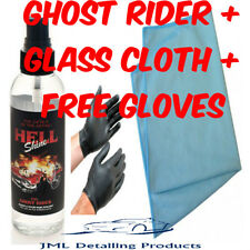 AUTOBRITE DIRECT 100ML GHOST RIDER RAIN REPELLENT WINDSCREEN SEALANT+GLASS CLOTH