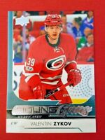 2017-18 Upper Deck YOUNG GUNS #467 Valentin Zykov RC