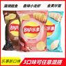 现货樂事春季限定网红零食 Lay's乐事 薯片樱花牛乳Cherry Blossom Flavor Potato chips/French fries/China