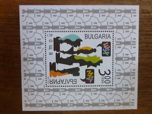 BULGARIA 2016 CHESS MINI SHEET MINT STAMP