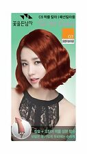 Somang Flor De Man CS (Charcoal & Squid) Ink Hair Color Cream - 9 Colors