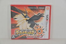 NEW 2DS 3DS Pocket Monster Pokemon Ultra Sun (Japanese NTSC-J)