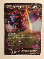 Pokemon Card / Carte Giratina EX Holo 057/081 RR XY7