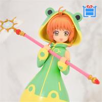"Anime Card Captor Sakura Kinomoto Figure Cute Frog Suit Model PVC 17CM/6.6"" Doll"