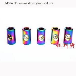 4PCS M5*0.8/M6*1.0 GR5 Titanium Alloy Barrel Nut Fastener For Bicycle Seat Post