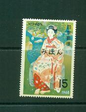 Japan #949 (1968 Stamp Week - Painting) VFMNH  MIHON (Specimen) overprint.