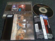 BLACK SABBATH , OZZY / The Last Supper  /JAPAN LTD DVD OBI