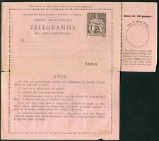 France pneumatic postal stationery lettercard 1890 1f Mi. RK11b unused (cat €65)