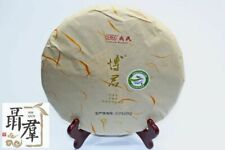 Mengku puer tea factory sheng black pu er Noble lord (Bojun) 2020, 500 g