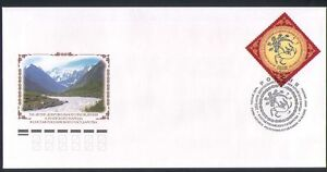 Russia 2006 Altai Region/Deer/Animals/Animation/Art/Design 1v FDC (n36233)