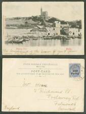 More details for malta qv 1d on 2d one penny old ub postcard migiarro goro church harbour dghaisa