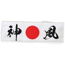"Japanese Hachimaki Headband ""KAMIKAZE""(Divine Wind) Kanji and Hinomaru Sun Print"